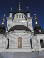 Церковь в Форосе. Мозаика на фасаде Алтарной абсиды