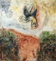 Падение Икара (Марк Шагал)