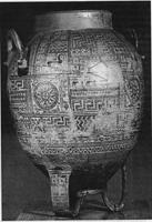 Пифос из Аргоса. Ок. 750 г. Арогос. Музей
