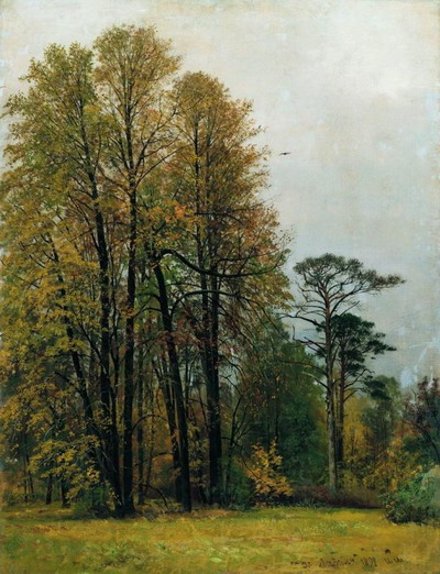 Осень 1892