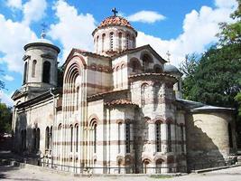 Абсида Храма Иоанна Предтечи
