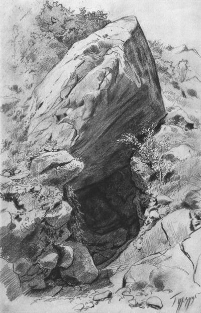 Пещера в Гурзуфе 1879