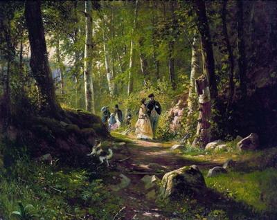 Прогулка в лесу 1869